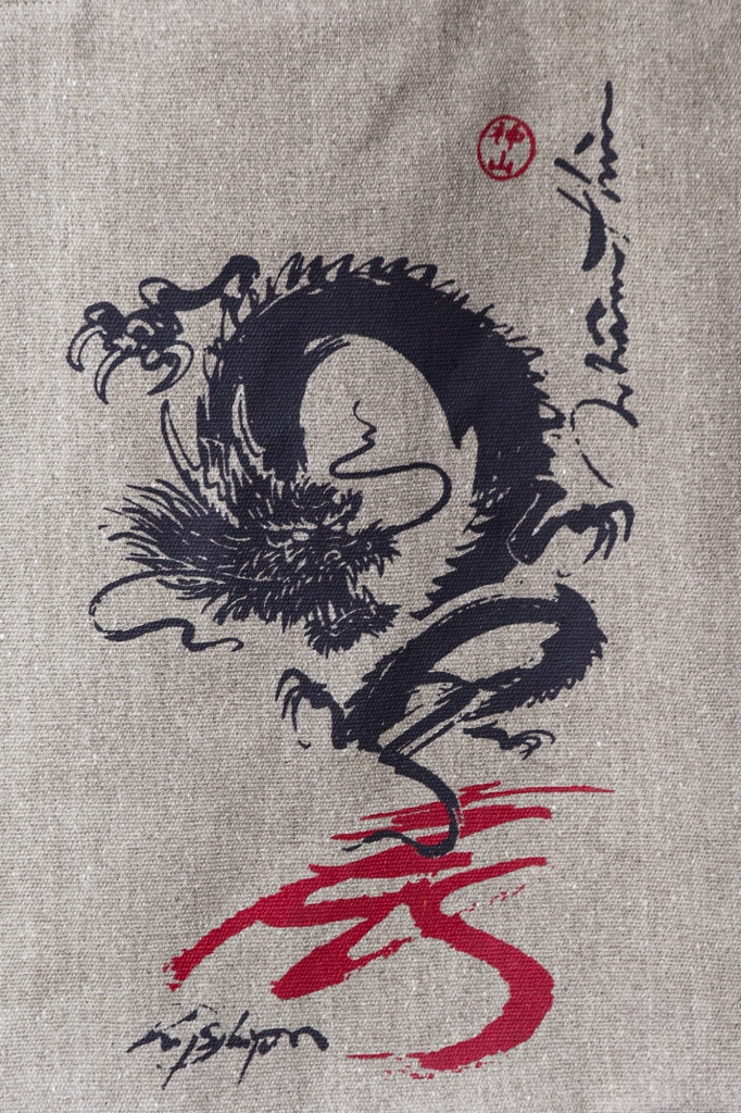 IMG_3660_dragon