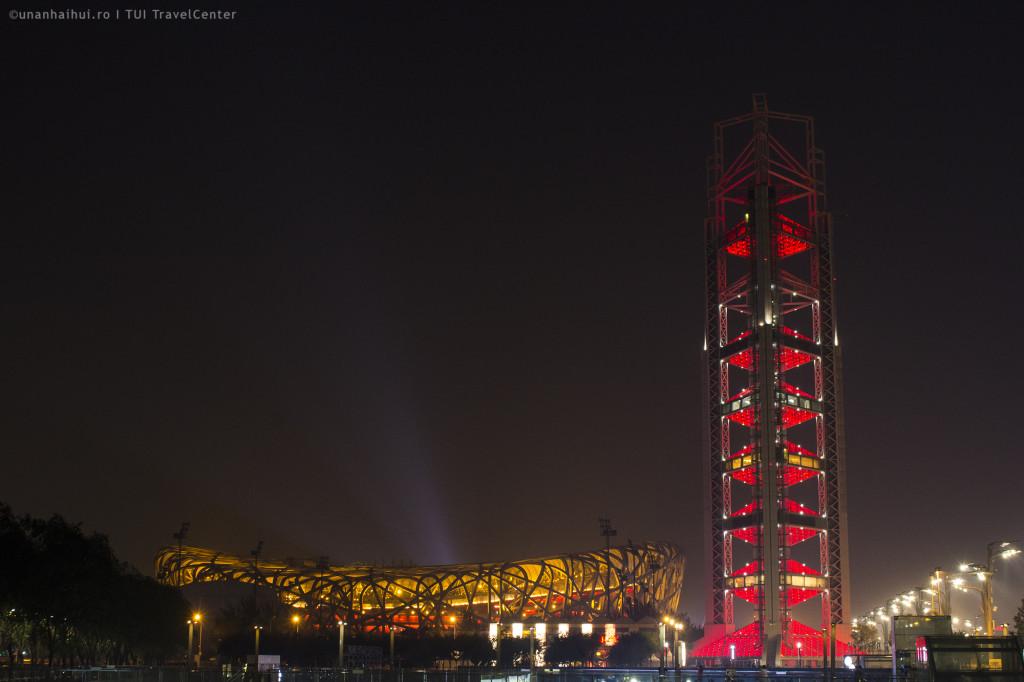 Stadionul Olimpic si pagoda Ling Lomg